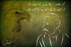 Allama Iqbal by kr8v