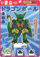 Mecha Cell Dragon Ball Playset by ExoesqueletoDV