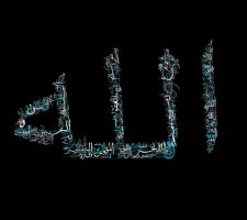 Allah by SAOUD-ALJEDI