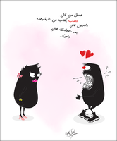 the love of one look by HADEEL-S