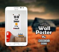 Lonely Countryside wallpaper 960x854-Android by nabeeluet06