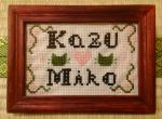 Baby's First Cross Stitch by CrispyLettuce
