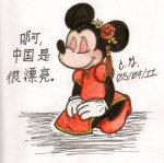 .: Chinese Minnie Mouse :. by Caleighrg