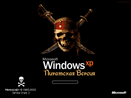 Windows XP Pirated Edition Rus by micronYAOL