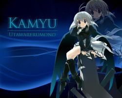 Kamyu Wallpaper by AirHawk