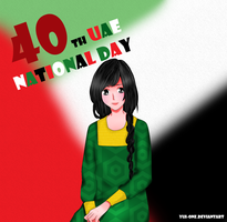 40th UAE National Day by YUI-ONE