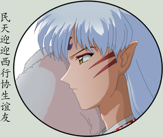 Sesshomaru by hildegunst01