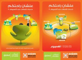 etisalat and axiom by tsdplus