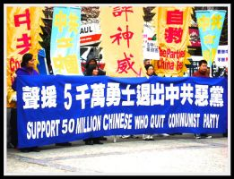 Chinese Anti-Communism by destinyxiong