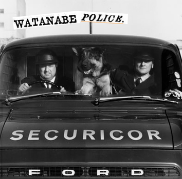 SECURICOR by ANTI-SYSTEM
