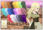 Long with Strand Trails CSU Models [Updated] by LadiSilverfox