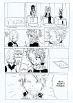 the project - chapter  page 6 by amy-tan
